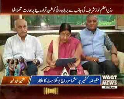 Dream On, It's Never Going To Happen: Sushma Swaraj Slams Pak PM On Kashmir Remark
