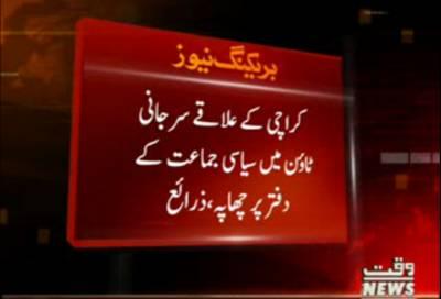 کراچی میں فوجی جوانوں پر حملے سے متعلق تحقیقات جاری ہے