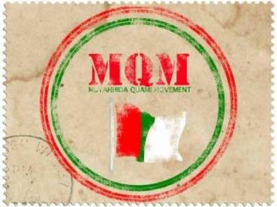 ایم کیو ایم نے وزیراعلی سندھ کے انتخاب میں حصہ نہ لینے کا باضابطہ طور پر اعلان کردیا