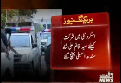 اسکروٹنی میں شرکت کیلئے سید قائم علی شاہ سندھ اسمبلی پہنچ گئے