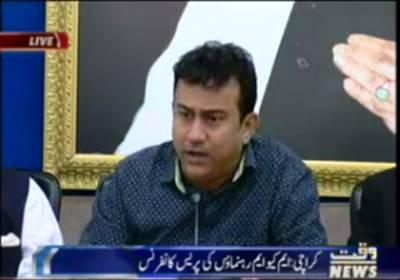 Karachi:MQM Members Press Conference