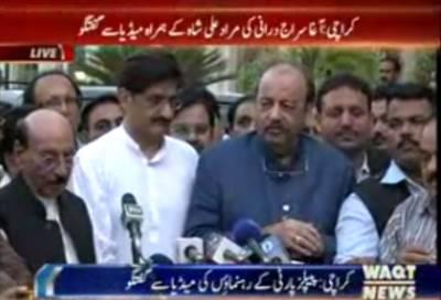 Karachi: PPP members press conference 28 July 2016