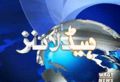 Waqtnews Headlines 06:00 pm 28July 2016