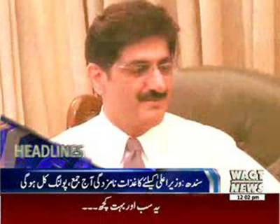 Waqtnews Headlines 12:00 PM 28 July 2016