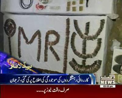Wqatnews Headlines 03:00 PM 28 July 2016