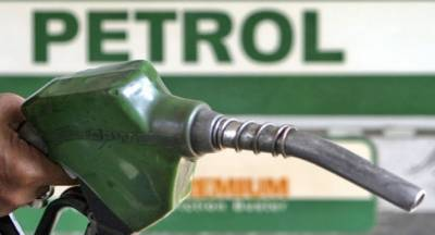 حکومت نے اگست کیلئے پٹرولیم مصنوعات کی قیمتیں برقرار رکھنے کا اعلان کر دیا