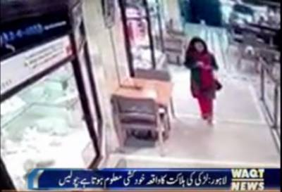 لاہور کے ایک ہوٹل میں لڑکی کی ہلاکت کا معمہ حل نہ ہو سکا