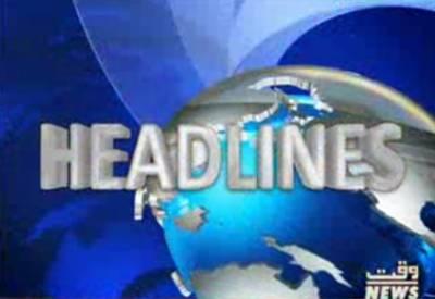 Waqtnews Headlines 09:00 PM 30 July 2016