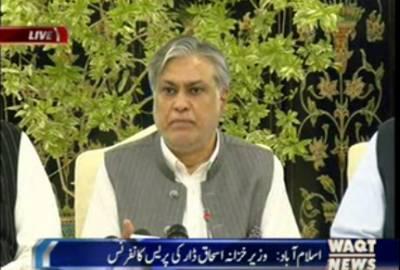 Islamabad:Ishaq Dar Press Conference