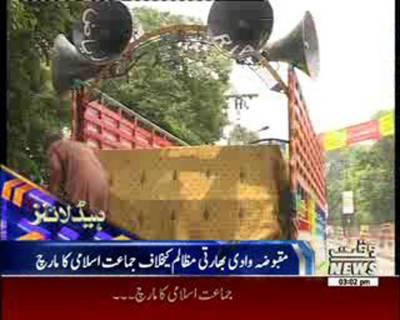 Waqtnews Headlines 03:00 PM 31 July 2016