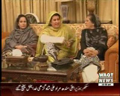 Waqtnews Headlines 10:00 AM 31 July 2016