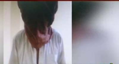 پشاورمیں پولیس نےاہم شخصیات کی ٹارگٹ کلنگ اور بم دھماکوں میں ملوث 2 اورخاتون سے بھتہ مانگنے والے بھتہ خور کو گرفتار کرلیا