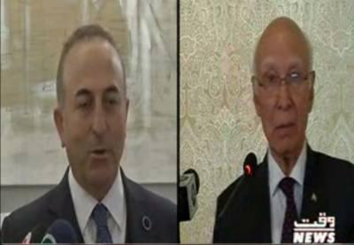 ترک وزیرخارجہ کی سرتاج عزیز سے بھی بیٹھک