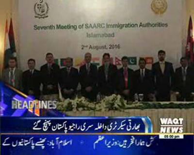 Waqtnews Headlines 05:00 PM 02 August 2016