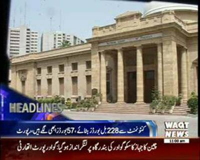 Waqtnews Headlines 11:00 AM 02 August 2016