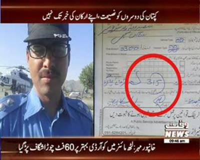 ٹریفک وارڈن کو ایم این اے مراد سعید کے والد کا چالان کرنا مہنگا پڑ گیا
