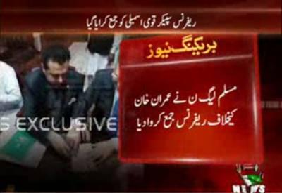 پاکستان مسلم لیگ ن نے اثاثے چھپانے اورآف شور کمپنی رکھنے پرعمران خان کی نا اہلی کے لیےسپیکر قومی اسمبلی کو ریفرنس دائر کر دیا
