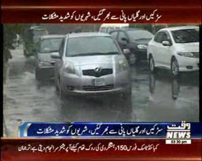 لاہور میں بارش شہریوں کیلئے زحمت بن گئی