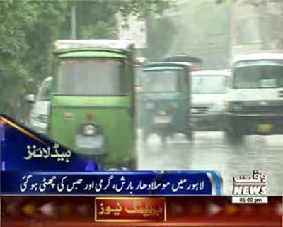 Waqtnews Headlines 01:00 PM 05 August 2016