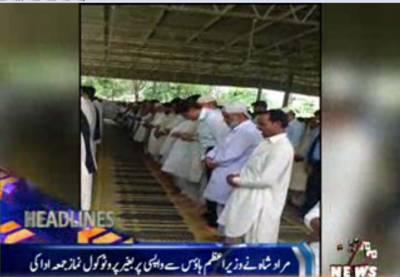 Waqtnews Headlines 04:00 pm 5 September 2016