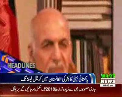 Waqtnews Headlines 05:00 PM 05 August 2016