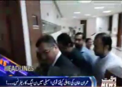 Waqtnews Headlines 07:00 PM 05 August 2016