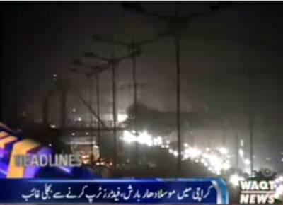 Waqtnews Headlines 09:00 PM 05 August 2016