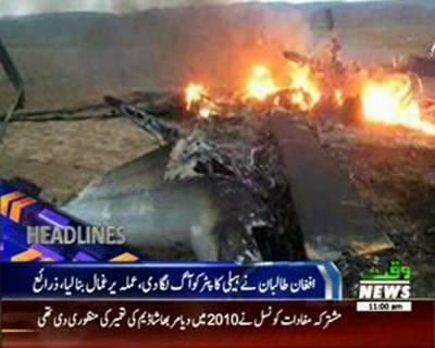 Waqtnews Headlines 11:00 AM 05 August 2016