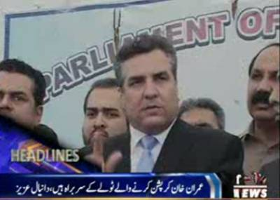 Waqtnews Headlines 11:00 PM 05 August 2016