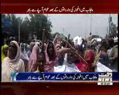 پنجاب میں اغواء کی واردتوں کے بعد عوام آپے سے باہر