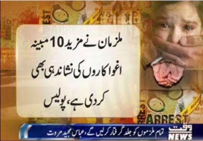 پشاورمیں ہسپتالوں سے نومولود اغوا کرنےوالا9رکنی گروہ پکڑا گیا