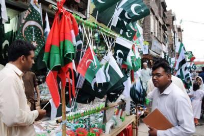 ملک بھر میں انہترواں یوم آزادی ملی جوش و جذبے سے منایا جارہا ہے