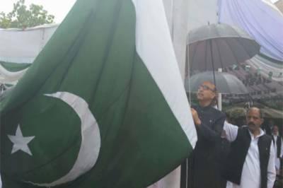 یوم آزادی کے موقع پر نئی دہلی میں پاکستانی ہائی کمشن میں پرچم کشائی کی پروقار تقریب ہوئی