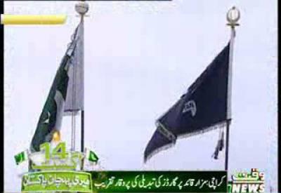 Guard changing Ceremony at Mizar-e-Quaid