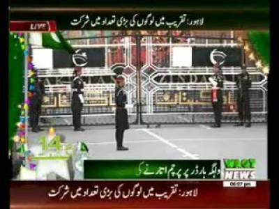 Lahore Wagah Border Parade