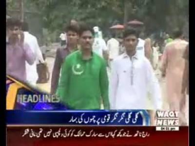 Waqtnews Headlines 04:00 PM 14 August 2016
