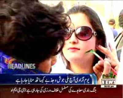 Waqtnews Headlines 06:00 PM 14 August 2016