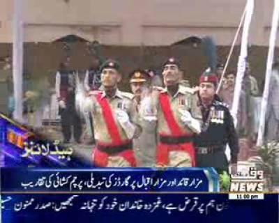Waqtnews Headlines 11:00 PM 14 August 2016