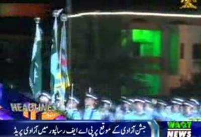 Waqtnews Headlines 12:00 AM 14 August 2016