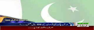 Waqtnews Headlines 12:00 PM 14 August 2016