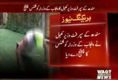 سندھ کے سپر فٹ وزیر کھیل نے پنجاب کے وزراء کو فٹنس کا چیلنج دے دیا
