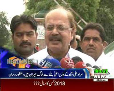 Waqtnews Headlines 03:00 PM 15 August 2016