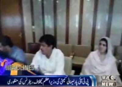 Waqtnews Headlines 06:00 PM 15 August 2016