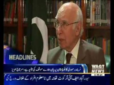 Waqtnews Headlines 11:00 PM 15 August 2016