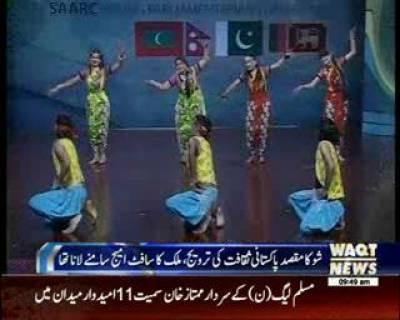 نظریہ پاکستان ٹرسٹ کے تعاون سے میجر ضیاءالدین اسکول کراچی میں تقریب کا اہتمام کیا گیا