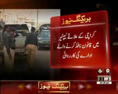 کراچی کے علاقے نیپئیر میں قانون نافذکرنے والے ادارے کی کارروائی