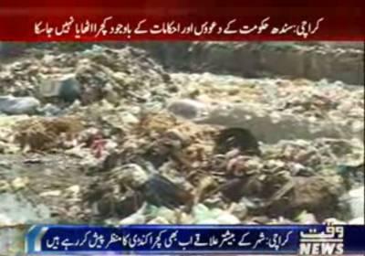 کراچی میں سندھ حکومت کے دعوؤں اور احکامات کے باوجود کچرا اٹھا نہیں جاسکا
