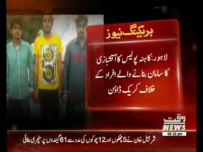 لاہور:کاہنہ پولیس کا آتشبازی کا سامان بنانے والے افراد کے خلاف کریک ڈاؤن