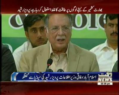 Islamabad:Senator Pervaiz Rasheed addressing to Seminar