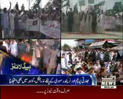 Waqtnews Headlines 09:00 PM 18 August 2016